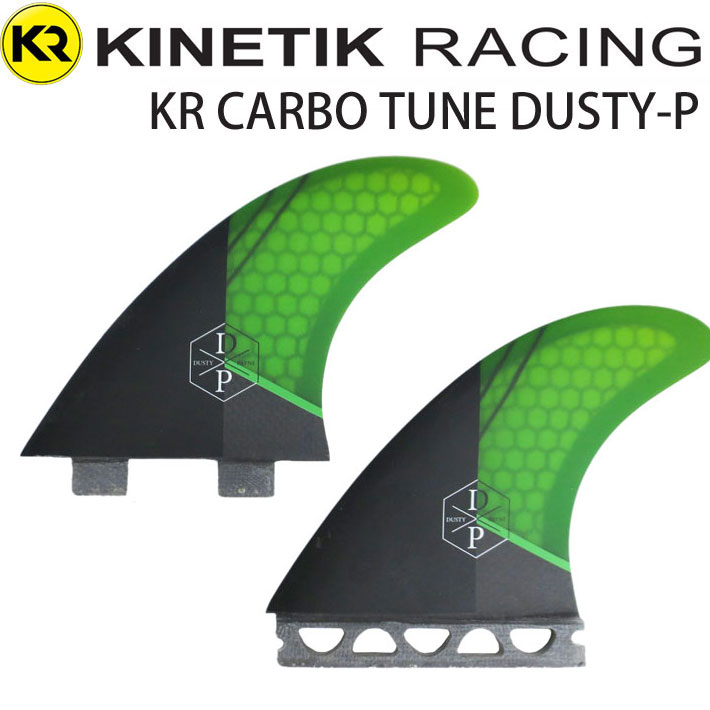 [現品限り特別価格] サーフィン フィン ショートボード KINETIK RACING FIN キネティックレーシング フィン KRフィン CARBO TUNE DUSTY-P NEON GREEN [FCS][FUTURES] 3本セット TRI FIN 【あす楽対応】