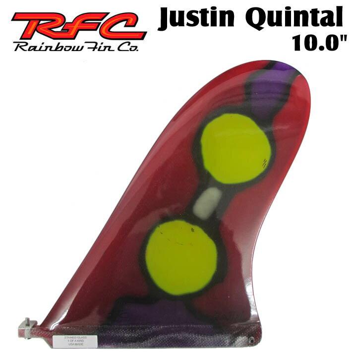 Rainbow Fin レインボーフィン Justin Quintal [59] 10.0 ステンドグラス ロングボード用フィン 【あす楽対応】