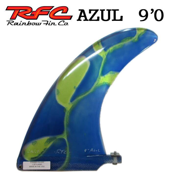 [follows特別価格] Rainbow Fin レインボーフィン Staind Glass Fin Azul [83] 9'0 ステンドグラス ロングボード用フィン 【あす楽対応】