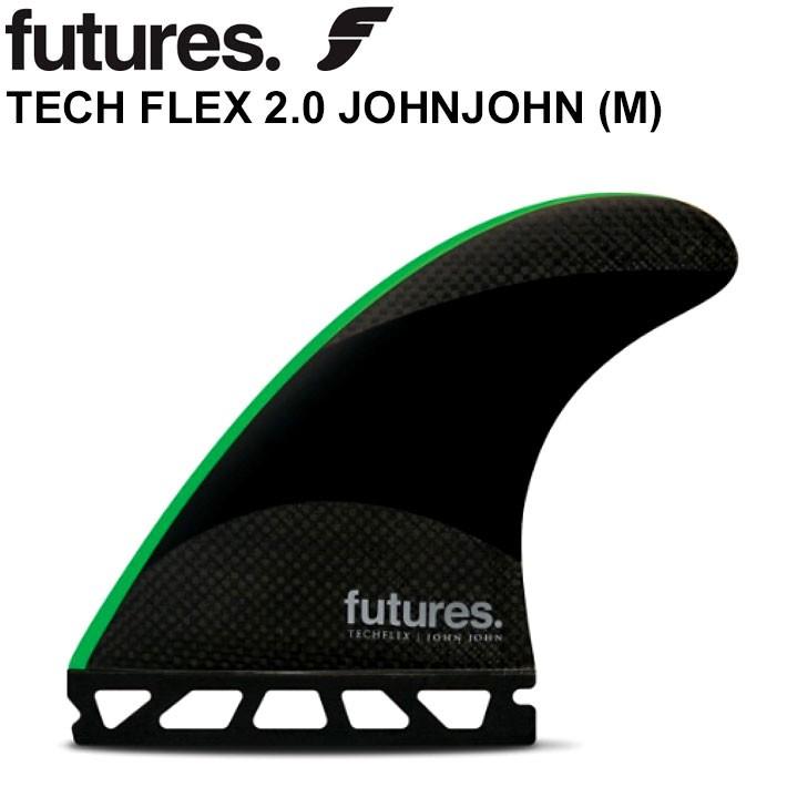[店内ポイント最大20倍!!] future fin フューチャーフィン TECH FLEX 2.0 JOHNJOHN ジョンジョン・フローレンス Mサイズ トライフィン 3枚セット 軽量 ハニカム カーボン