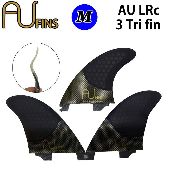[送料無料] AU fin エーユー フィン AU LRc [Mサイズ] ハニカム チタンカーボン ショートボード フィン トライフィン 3枚セット