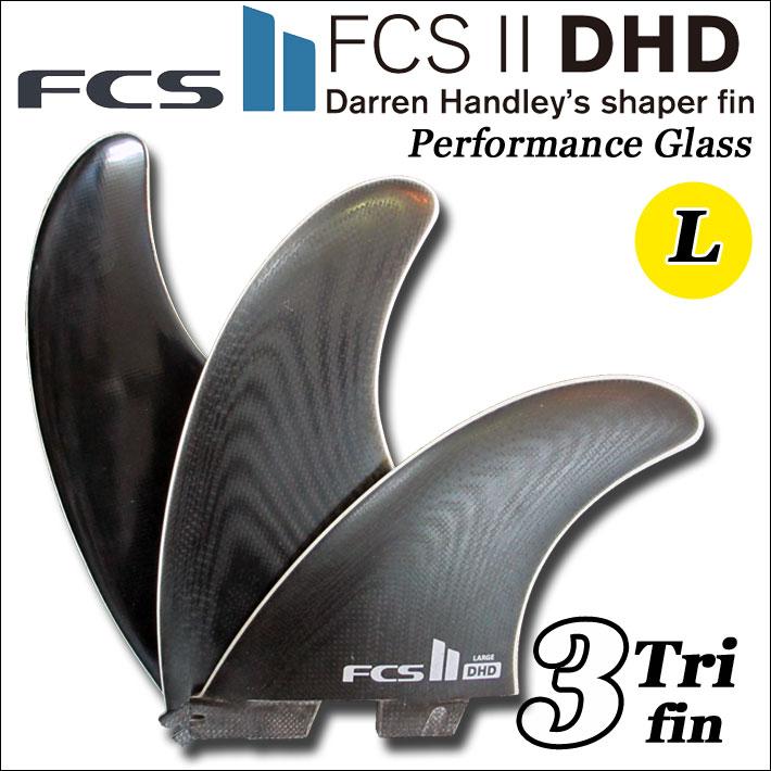 [店内ポイント最大20倍!!] FCS2 フィン DHD [LARGE]Performance Glass ダレンハンドレー トライフィン 3FIN【あす楽対応】