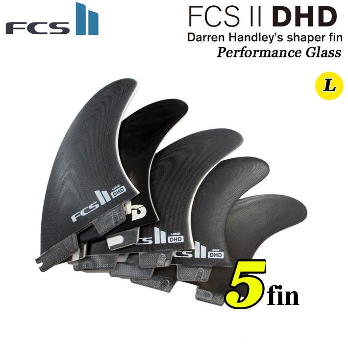 [店内ポイント最大20倍!!] FCS2 フィン DHD [LARGE]5FIN TRI QUAD Performance Glass ダレンハンドレー トライクワッド フィン 5枚セット 5フィン [送料無料] 【あす楽対応】