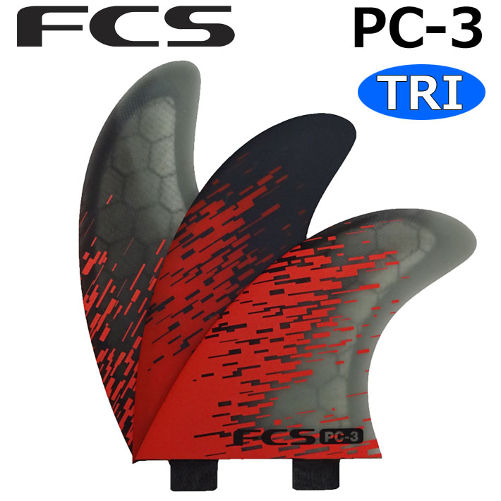 2019 FCS フィン PC-3 Sサイズ Performance Core パフォーマンスコア エフシーエス トライフィンセット TRI FIN SET 【FCS フィン】【あす楽対応】