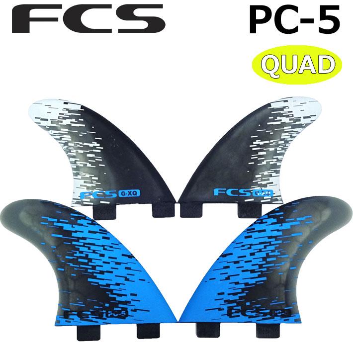 FCS FIN エフシーエスフィン ショートボード用フィン PC-5 Quad Mサイズ パフォーマンスコア 4フィン クアッドフィン