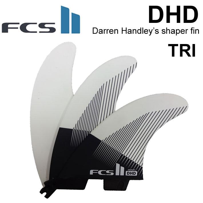 [店内ポイント最大20倍!!] FCS2 フィン DHD Performance Core 3FIN TRI ダレンハンドレー Danrren Handley's トライフィン THRUSTER 3フィン [送料無料] 【あす楽対応】