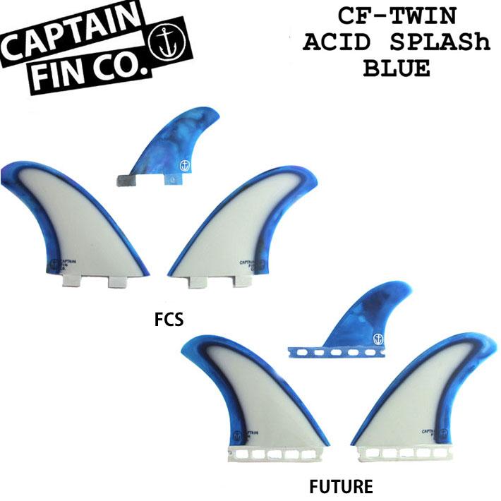CAPTAIN FIN キャプテンフィン CF-TWIN ACID SPLASH アシッド スプラッシュ BLUE TWIN FIN ツイン フィン