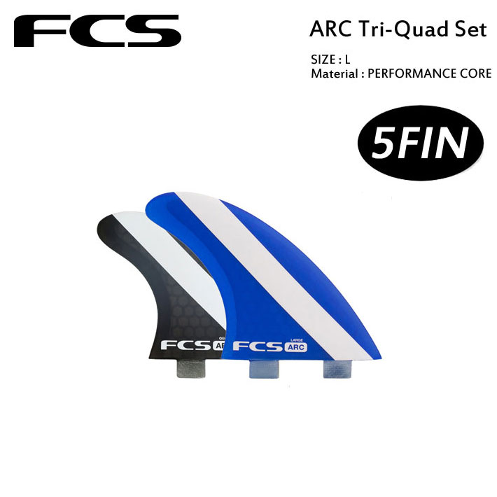 FCS フィン エフシーエス ARC Lサイズ Performance Core パフォーマンスコア 5FIN トライクアッドフィンセット TRI-QUAD FIN SET 【あす楽対応】