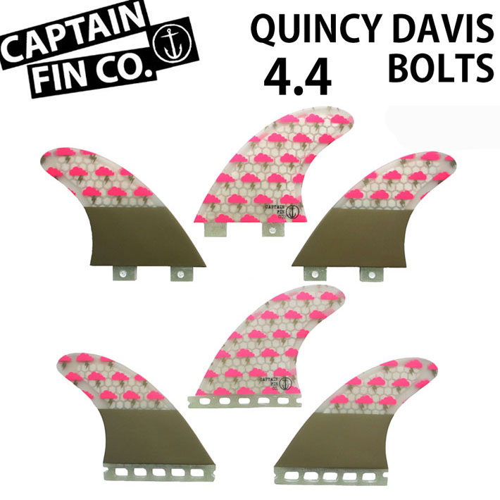 CAPTAIN FIN キャプテンフィン Quincy Davis クインシー・デイビス 4.4 TRI FIN トライフィン ショートボード用 サーフィン フィン【あす楽対応】