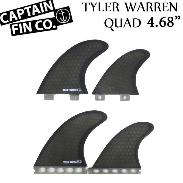 [店内ポイント最大20倍!!] CAPTAIN FIN キャプテンフィン TYLER WARREN 4.68