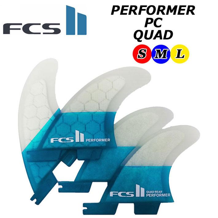 売上実績NO.1 [店内ポイント最大20倍 [送料無料]!!] [送料無料] QUAD 日本正規品 ショートボード用フィン PC FCS2 FIN エフシーエス2フィン PERFORMER - PC QUAD パフォーマー パフォーマンスコア 4フィン クアッドフィン クワッドフィン【あす楽対応】, 中商株:e014868b --- clftranspo.dominiotemporario.com