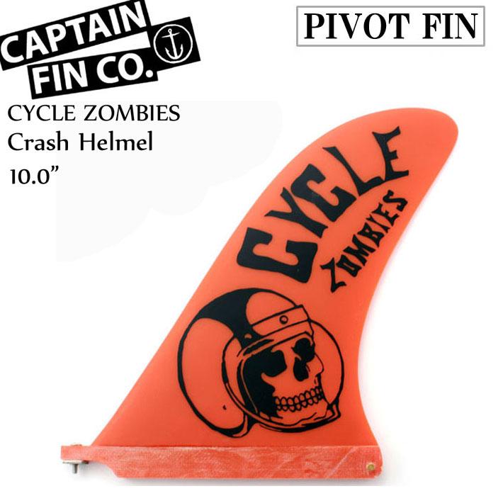 CAPTAIN FIN キャプテンフィン (PIVOT-FIN) CYCLE ZOMBIES Crash Helmet 10.0
