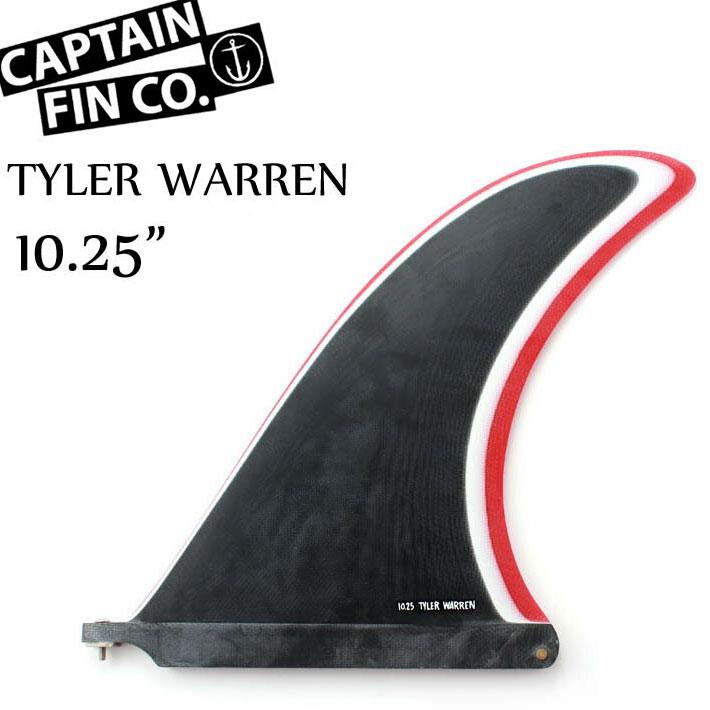 CAPTAIN FIN キャプテンフィン (PIVOT-FIN) TYLER WARREN 10.25