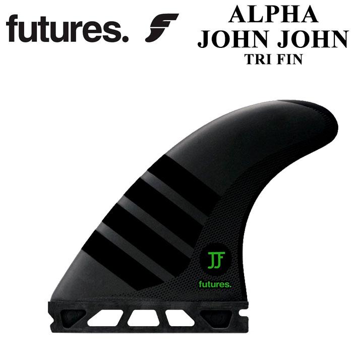 FUTURE FINS フューチャーフィン ALPHA JOHN JOHN (M) CARBON BLACK TRI トライフィン 3fin