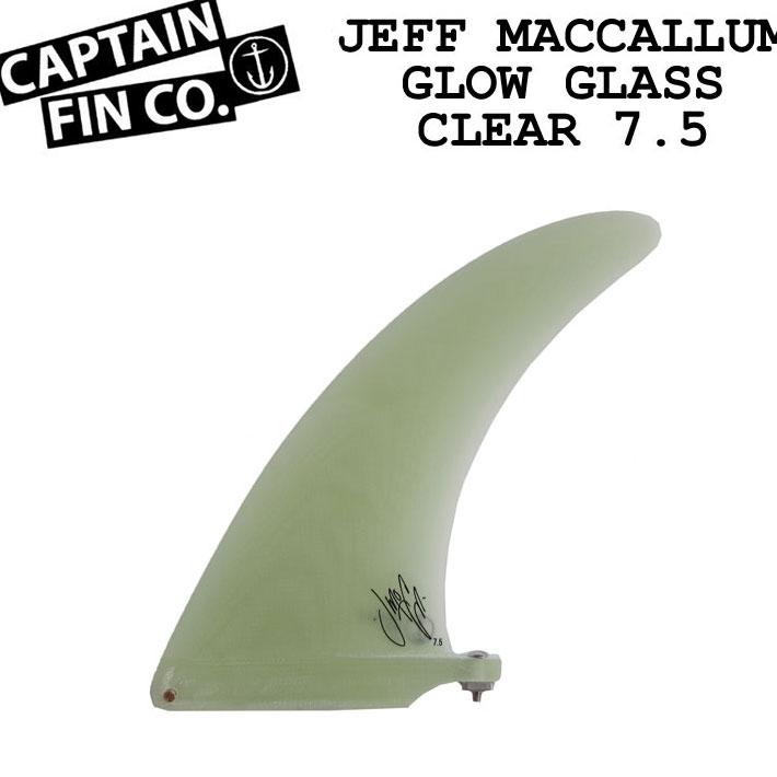 CAPTAIN FIN キャプテンフィン JEFF MCCALLUM GLOW GLASS 7.5
