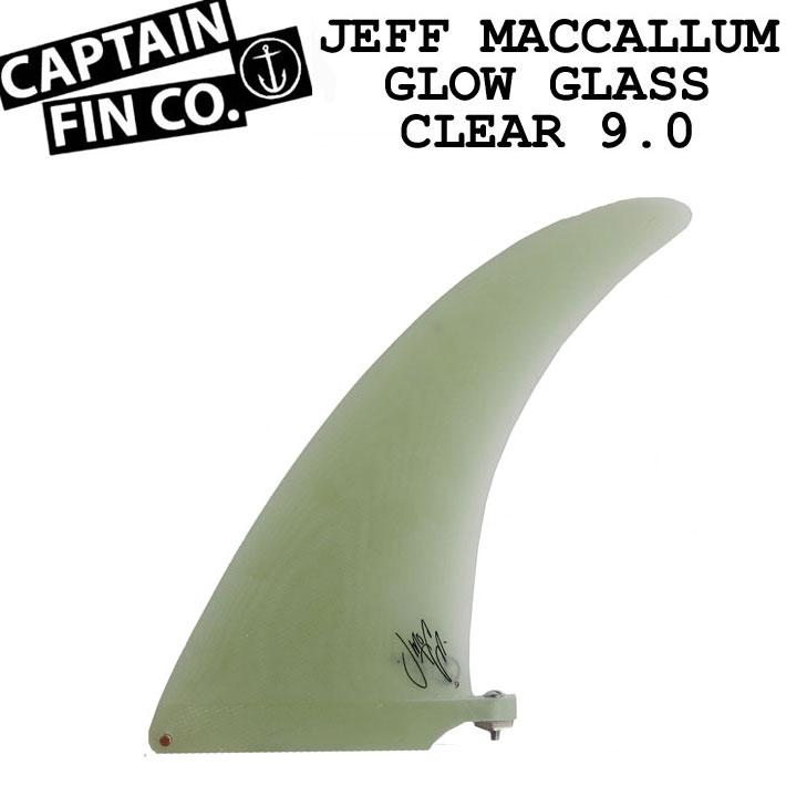 CAPTAIN FIN キャプテンフィン JEFF MCCALLUM GLOW GLASS 9.0