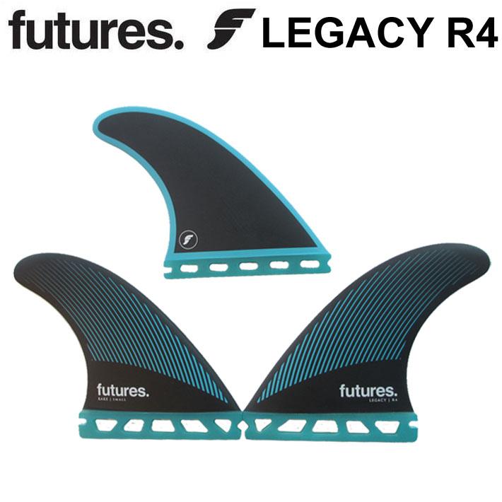 ショートボード用フィン FUTURES. FIN フューチャーフィン LEGACY R4 レガシー RTM HEX TRI FIN 3FIN サーフィン【あす楽対応】