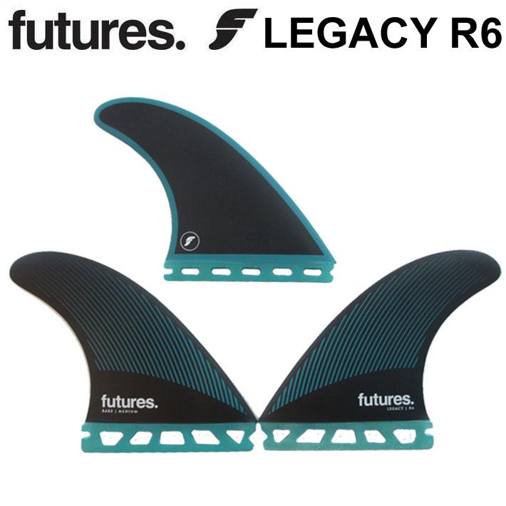 ショートボード用フィン FUTURES. FIN フューチャーフィン LEGACY R6 レガシー RTM HEX TRI FIN 3FIN サーフィン【あす楽対応】