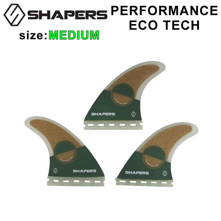 SHAPERS FIN シェイパーズフィン PERFORMANCE ECO TECH パフォーマンスエコテック MEDIUM 3FIN