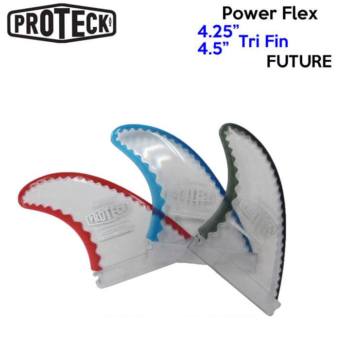 [送料無料] ショートボード用フィン PROTECK FIN [プロテック フィン] POWER FLEX FUTURE 4.25