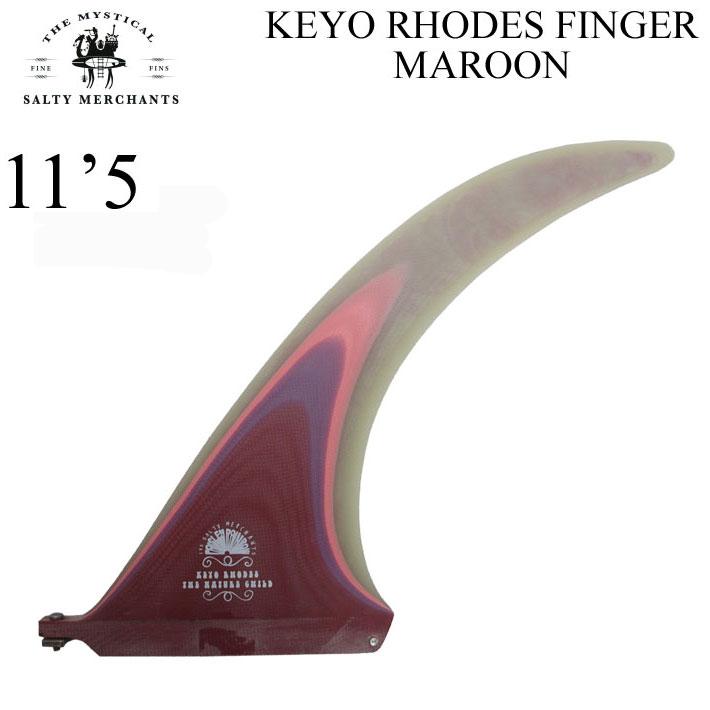 """[送料無料] THE SALTY MERCHANTS フィン KEYO RHODES 11.5"""" FINGER FIN サルティー マーチャンズ ロングボード用センターフィン【あす楽対応】"""