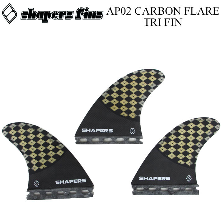 SHAPERS FIN シェイパーズフィン AP02 carbonflare MLサイズ トライフィン アシャー・ペイシー カーボンフレア TRIFIN SETUP セット【あす楽対応】