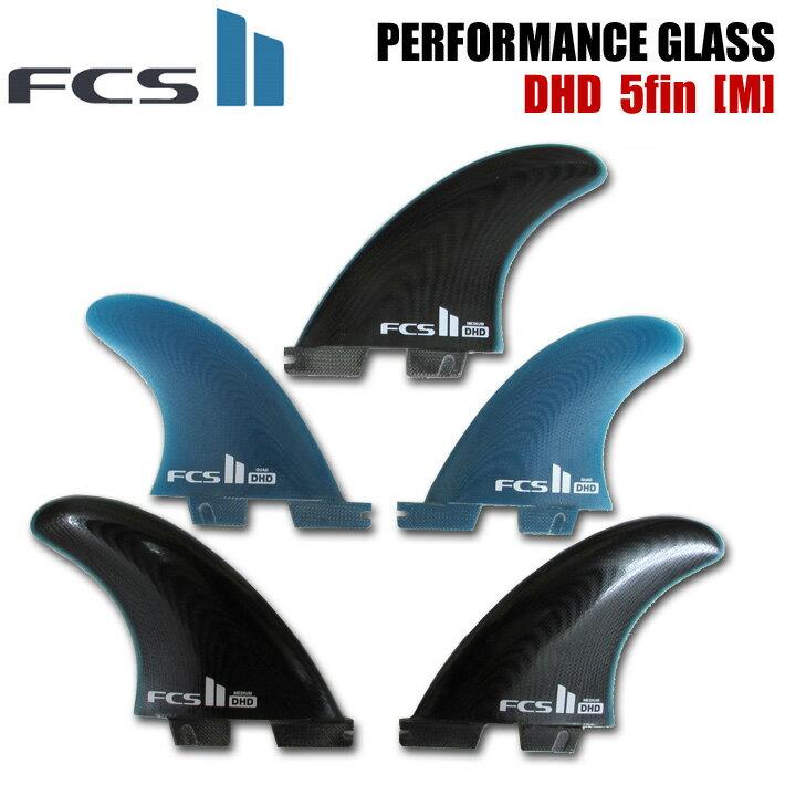 [店内ポイント最大20倍!!] FCS2 フィン DHD Performance Glass ダレンハンドレー TRI-QUAD 5fin トライクアッド MEDIUM 【あす楽対応】
