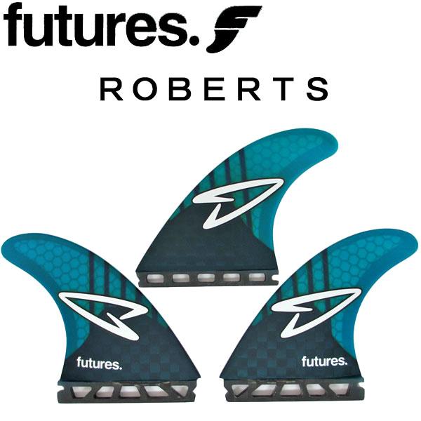 ショートボード用フィン FUTURES. FIN フューチャーフィン RTM HEX V2 ROBERTS [ロバーツ 3フィン] 【あす楽対応】