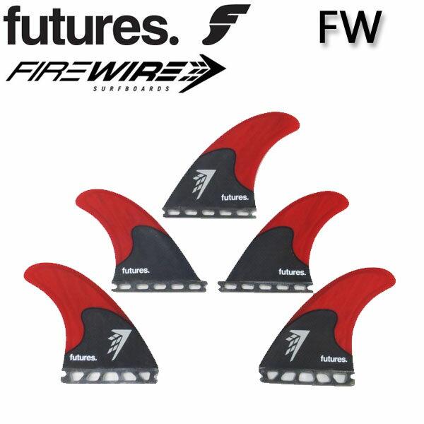 ショートボード用フィン FUTURES. FIN フューチャーフィン FIREWIRE CARBON LARGE 5FIN SET 【RED】[ファイヤーワイヤーカーボン]FW 5フィン 【あす楽対応】