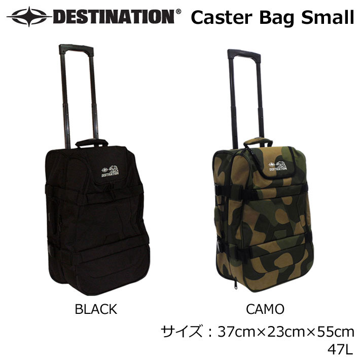 Destination ディスティネーション Caster Bag Small キャスターバッグ スモール 47L