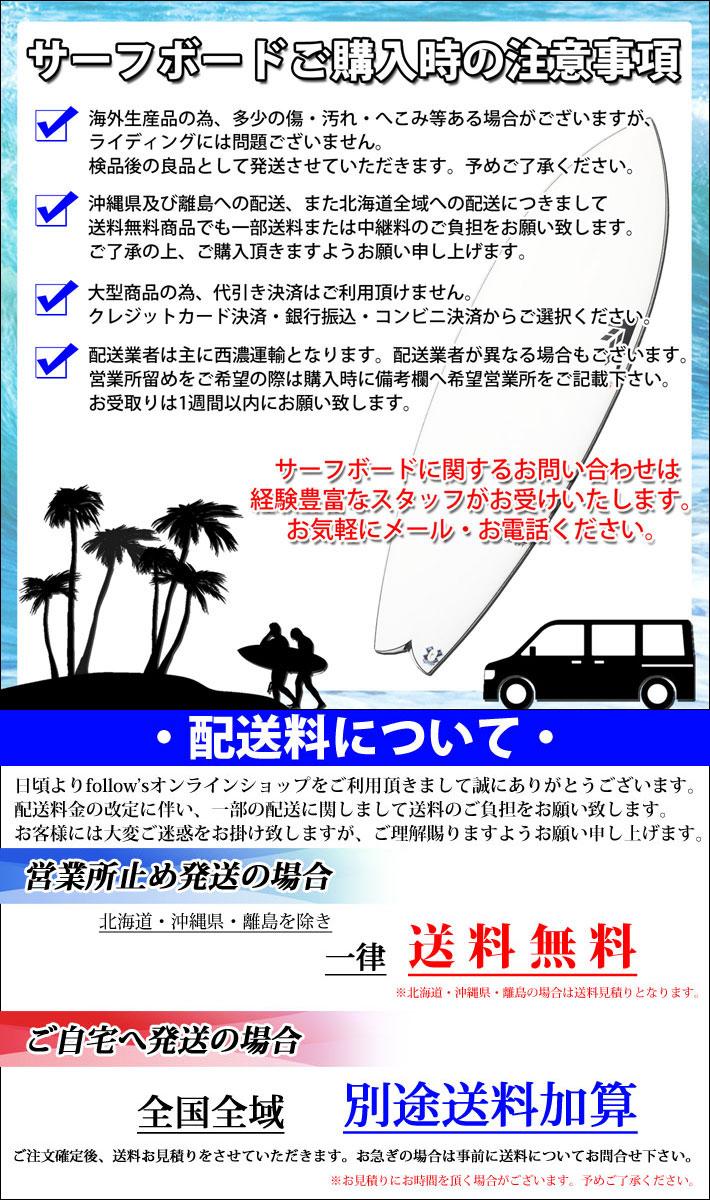 [即出荷可能] TORQ SurfBoard トルク サーフボード TEC PERFORMANCE FISH 5'8 フィッシュボード エポキシ [条件付き]