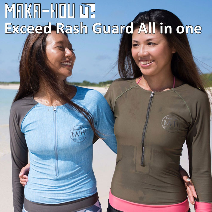 MAKA-HOU 長袖 ラッシュガード レディース [21W16-81S] Exceed Rash Guard All in one 一体型 マカホウ