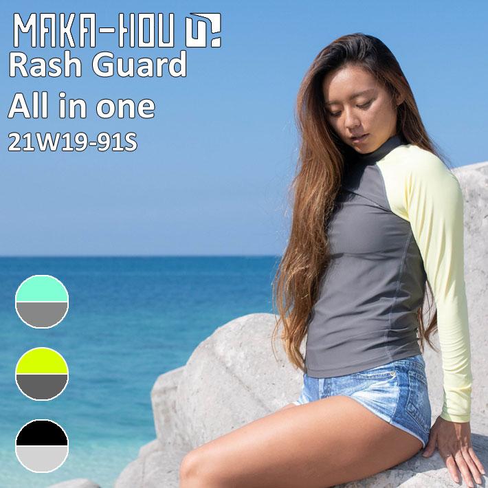 カラー使いがMAKA-HOUらしい可愛いデザイン 定価 MAKA-HOU 21W19-91S 商品 Rash Guard All in one 一体型 ラッシュガード マカホウ ホットパンツ 長袖 ラッシュパンツ レディース