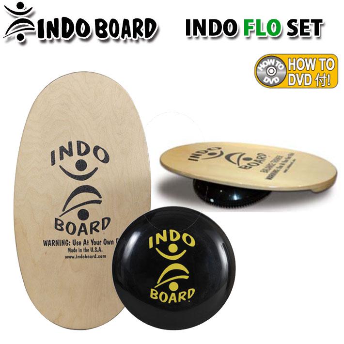INDO BOARD インドボード INDO FLO SET バランス サーフ トレーニング 室内 DVDのお得な3点セット インドゥボード サーフィン スノーボード 体幹トレーニング 骨盤補正 フィットネス【あす楽対応】