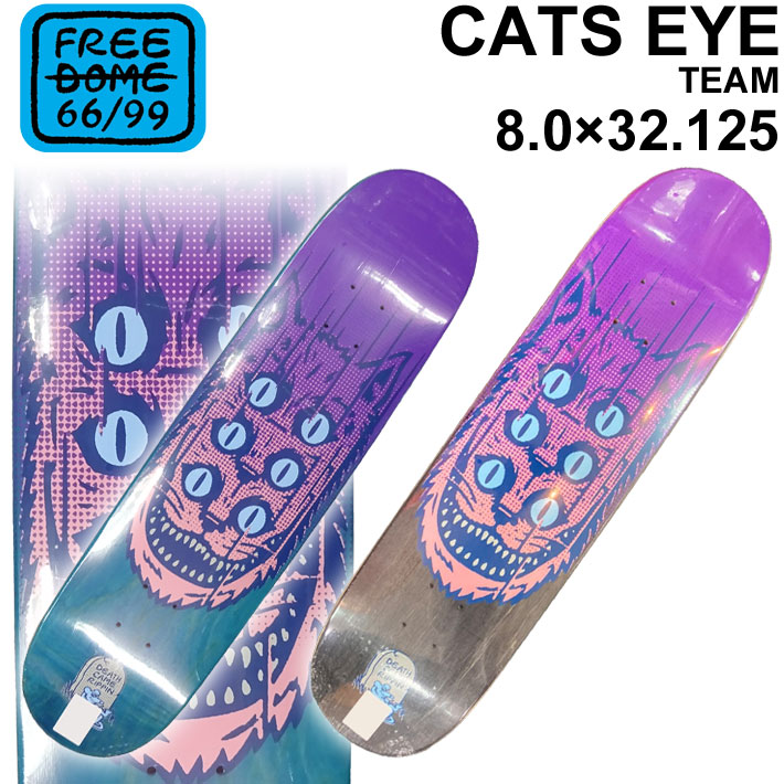 FREEDOME 66/99 フリーダム スケートデッキ CATS EYE 8.0 × 32.125 インチ [F-3A] [F-3B] スケボー パーツ SK8 SKATE BOARD DECK【あす楽対応】