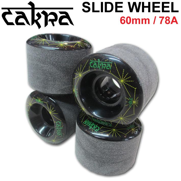 スライド専用に開発された素材を使用少しの力で ズルッと スライドCAKRA WHEEL チャクラ ウィール CAKRA スライド ドリフト 40%OFFの激安セール ヴィシュッダ クルージング あす楽対応 ソフト 78A ロンスケ ブラック スケボー 売れ筋ランキング 60mm スケートボード