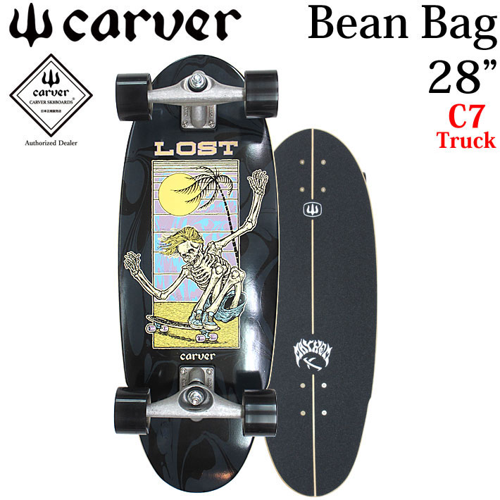 [7月以降入荷予定] CARVER × LOST MAYHEM カーバー ロスト メイヘム コラボ スケートボード 28インチ Bean Bag ビーン バッグ [C7 トラック] コンプリート サーフスケート サーフィン トレーニング [22]