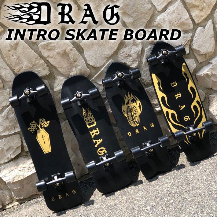 【follow's40周年記念特別価格】INTRO x DRAG イントロ ドラッグ スケートボード コンプリート カーヴィングトラック サーフスケート サーフィン トレーニング サーフトレーニング 陸トレ スケボー【あす楽対応】