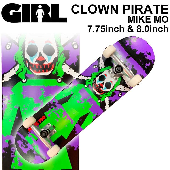GIRL ガール スケートボード コンプリート CLOWN PIRATE MIKE MO マイク・モー [GL-103] [GL-104] 完成品 スケボー SKATE BOARD COMPLETE【あす楽対応】