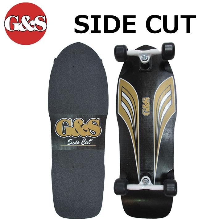 スケボー コンプリート Gordon&Smith ゴードン アンド スミス G&S SIDE CUT [4] モデル クルージング スケートボード 【あす楽対応】