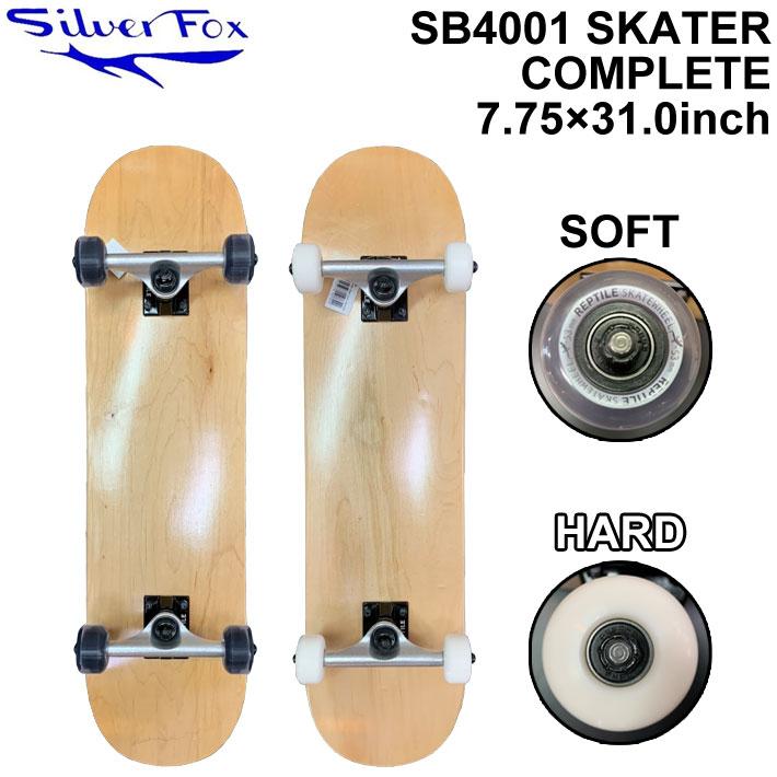SILVER FOX シルバーフォックス スケートボード コンプリート SB4001 SKATER [Natural] [7.75×31.0] SK8 スケボー 完成品 組み立て済み SKATE BOARD COMPLETE【あす楽対応】