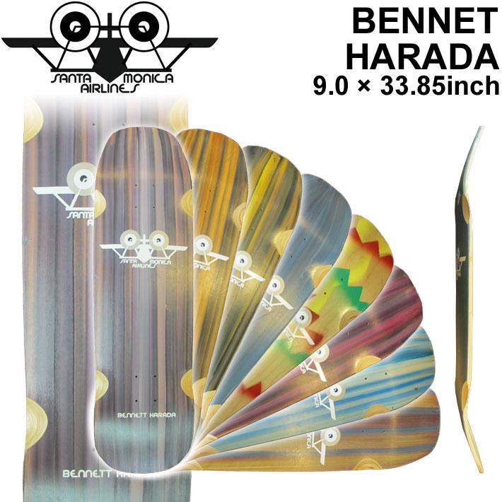 [各1本限り] SANTA MONICA AIRLINES サンタモニカエアライン SMA スケートボード デッキ BENNET HARADA ベネット・ハラダ 原田 モデル クルージング クルーザー スケボー SK8 パーツ【あす楽対応】