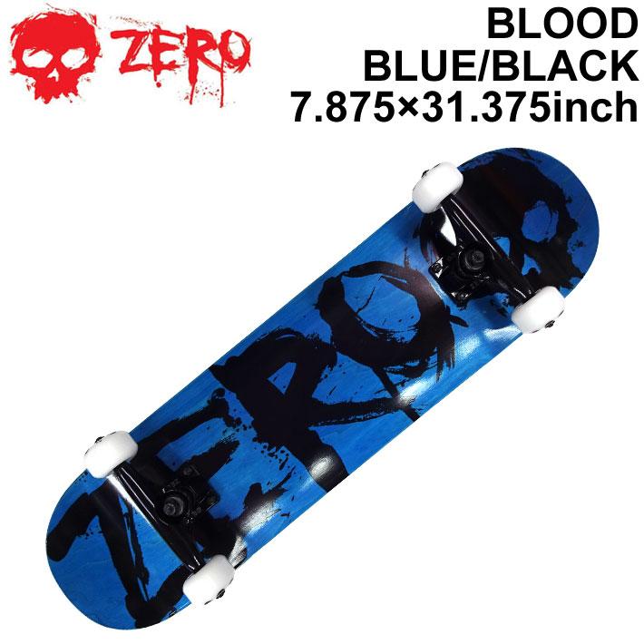 ZERO ゼロ スケートボード コンプリート BLOOD BLUE BLACK 7.875インチ [Z-102] スケボー SK8 完成品 組み立て済み SKATE BOARD COMPLETE【あす楽対応】