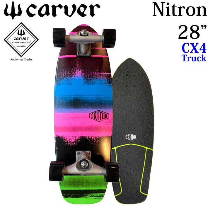 carver カーバー サーフスケート 28 TRITON トライトン Nitron ナイトロン [CX4トラック] コンプリートスケートボード SURF SKATE [33]