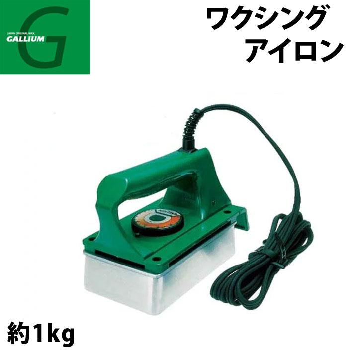 GALLIUM ガリウムワクシングアイロン [TU0153] [温度調整機能付き] スノーボード ワキシングアイロン ホットワックス【あす楽対応】