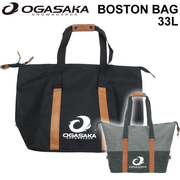裏地は水気と汚れに強いPVCコーティング 定番キャンバス OGASAKA オガサカ BOSTON BAG 収納 スノーボード あす楽対応 ボストンバッグ 宅配便送料無料