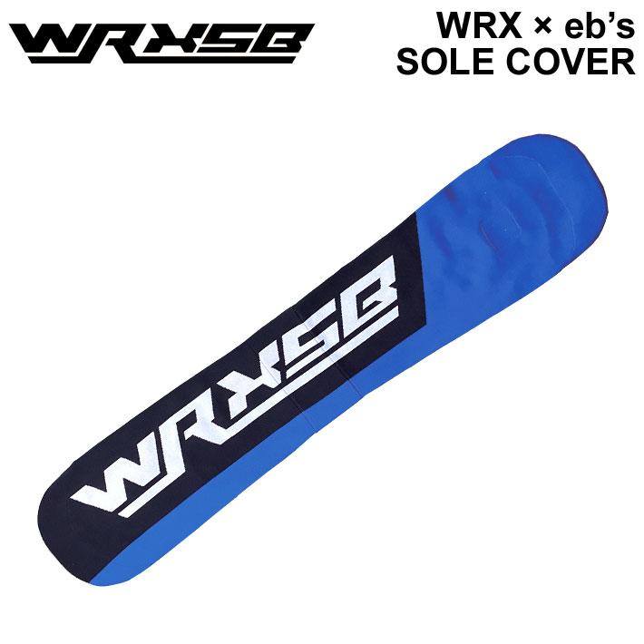 通気性が良く伸縮性のあるニット素材を使用 21-22 WRX SOLE COVER スノーボード 捧呈 ソールカバー ニット × コラボ 期間限定 eb's KNIT ニットカバー