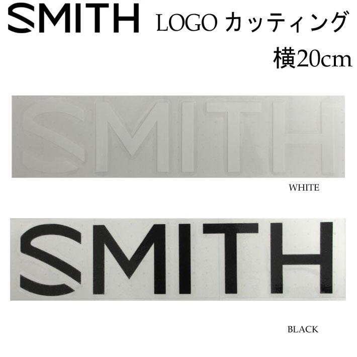 [12/20限定 最大P21倍] SMITH スミス ステッカー LOGO CUTTING STICKER ロゴカッティングステッカー 20cm スノーボード【あす楽対応】