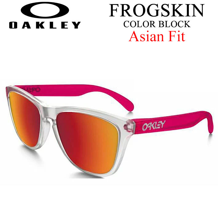 OAKLEY オークリー サングラス FROGSKIN フロッグスキン 9245-5254 LIMITED EDITION Asia Fit アジアンフィット 日本正規品 okl