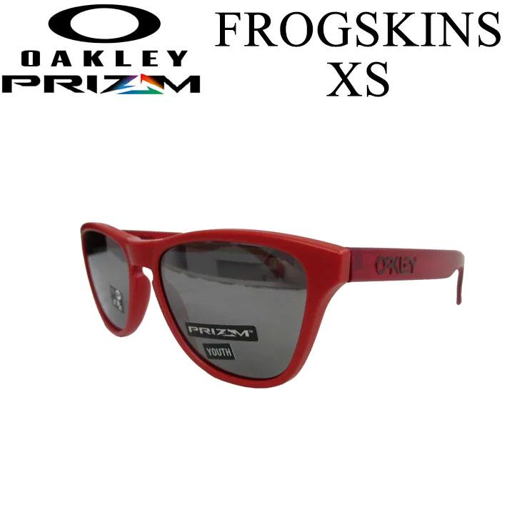 OAKLEY オークリー サングラス FROGSKINS XS フロッグスキン 9006-0853 PRIZM 日本正規品
